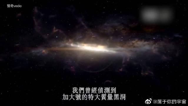 宇宙存在一种微型黑洞!肉眼无法被看见!起源于大爆炸时期!