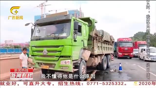 南宁:三岸邕江大桥3车相撞 肇事司机腿部受伤