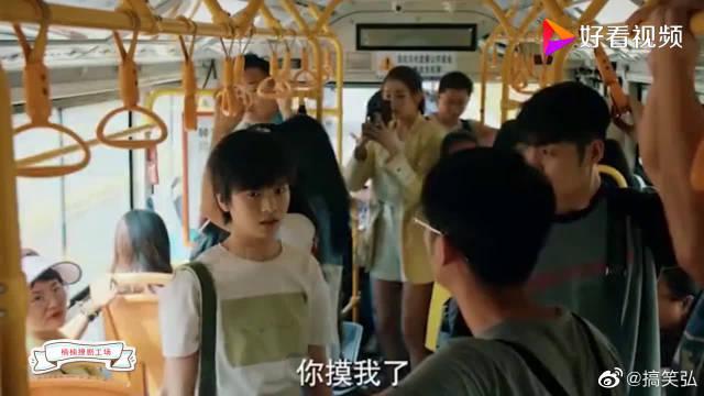 二十不惑关晓彤李庚希做室友,联手对付公交车咸猪手!