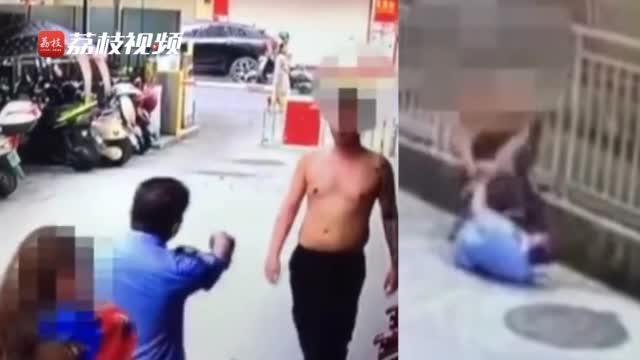 可恶!保安保护被追打女子遭施暴者殴打