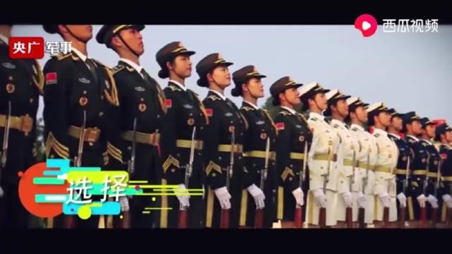 又美又飒!乘风破浪的驻港仪仗女兵 视频来源:央广军事