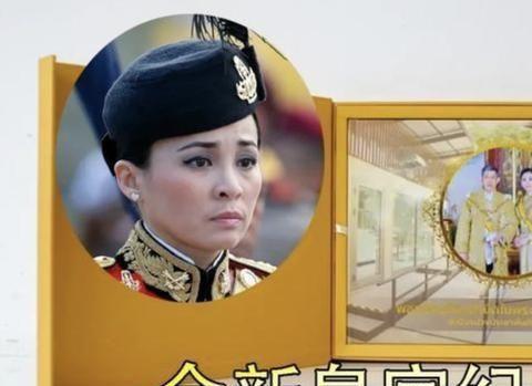 42岁苏提达王后位置坐稳了,与泰王同登皇家纪念册,仅她一人