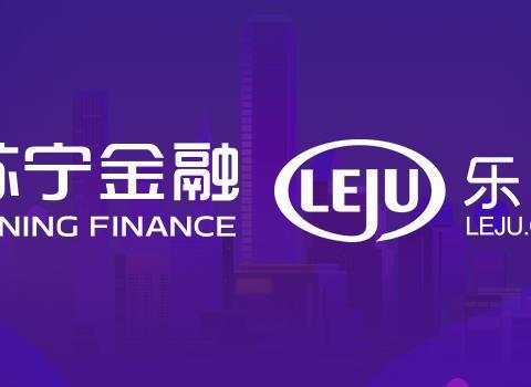 苏宁金融与乐居中国开启全面深入合作