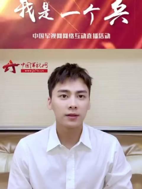 李易峰八一建军节致敬人民子弟兵! 李易峰:有种安全感叫中国军人。感谢你们的付出与奉献……