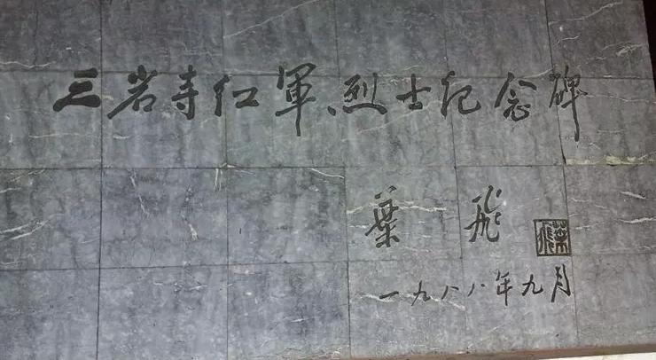 """浙江又一古刹走红人称丽水""""双胞胎""""门票免费无人问津"""