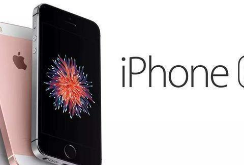 5.4英寸iPhone 12前面板虚拟上手图,新一代小屏全面屏旗舰?