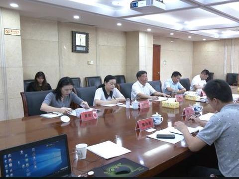 湖南新华联集团来经开区投资考察