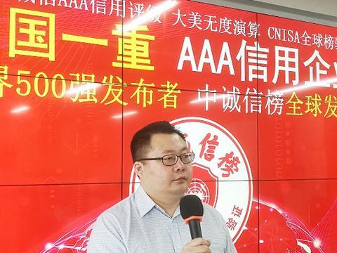 行为哲学家魏义光:中国品牌出海将重构全球产业链