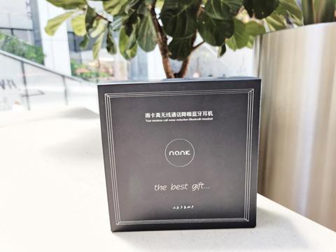高品质低价格——超值声音表现NANK-Lite蓝牙耳机评测