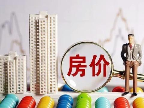 按揭买房,究竟是低首付多贷款好,还是高首付少贷款好?