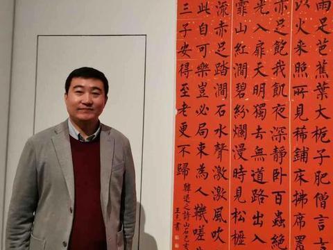"""以唯一柳楷作品入12届国展的王杰,却写得一手瘦劲的""""启功体"""""""