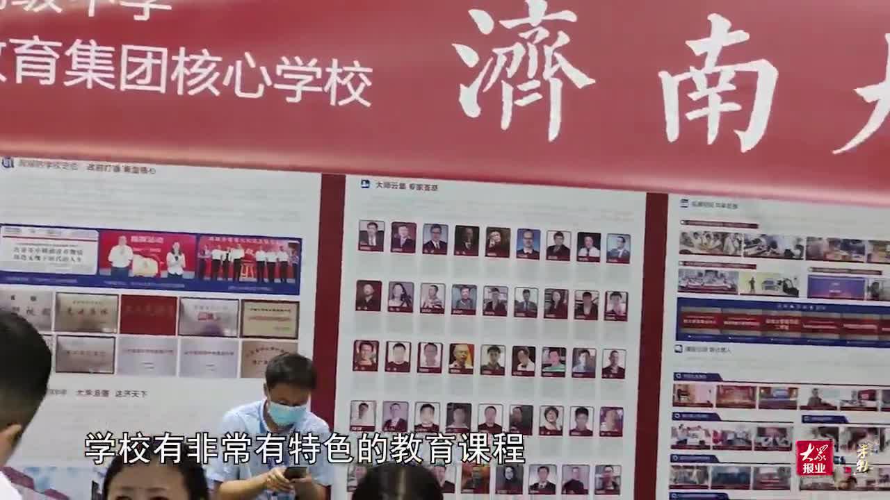 果然视频|初升高如何衔接?济南大学城实验高级中学校长给出建议