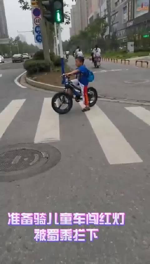 儿童玩具车能否骑上马路? 蜀黍告诉你!