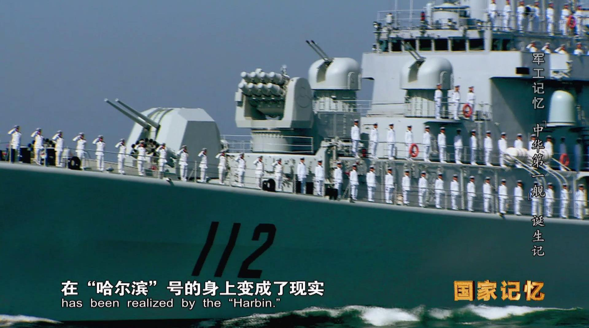 1983年,中国全新一代052型导弹驱逐舰的研制工作正式启动