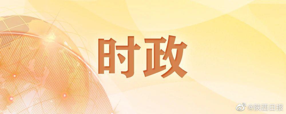 习近平对研究生教育工作重要指示在陕西高校引起强烈反响