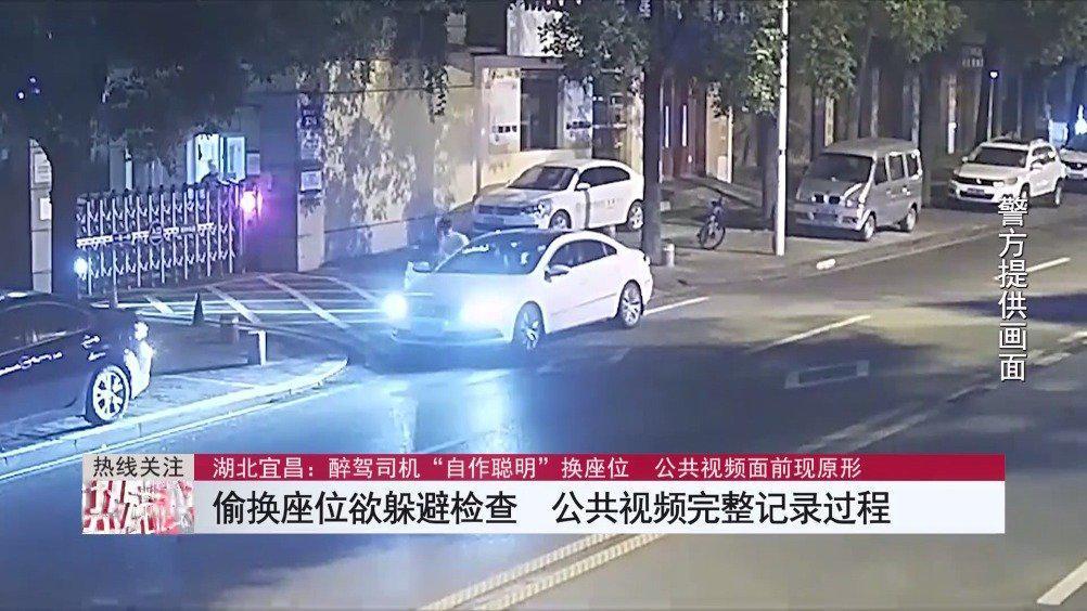 """湖北宜昌:醉驾司机""""自作聪明""""换座位""""天眼""""面前现原形"""