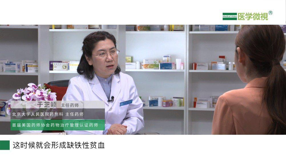 琥珀酸亚铁片是如何发挥抗贫血作用的?
