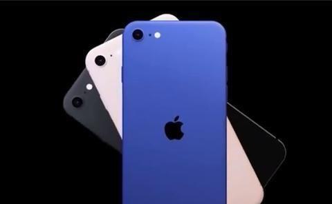 iPhone9新概念机器曝光:便宜,硬盘子