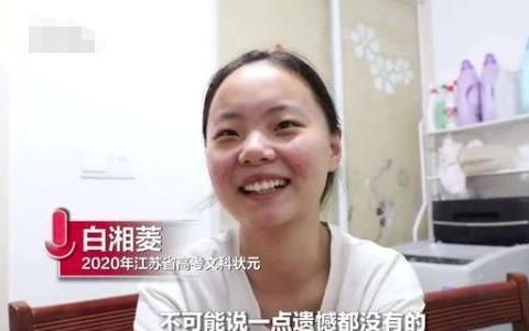 """430分的""""高考状元"""",仅因选修课成绩不达标,被北京大学拒收"""