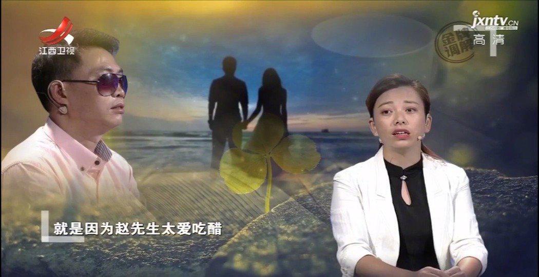 刘女士和赵先生在一起13年,但因为赵先生太爱吃醋……