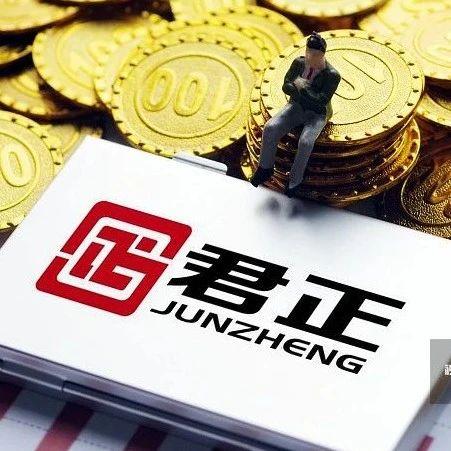 君正集团9年盈利116亿   股价七天六涨停杜江涛财富增90亿