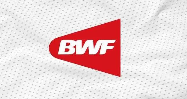 世界羽联宣布中国公开赛等4项9月赛事取消