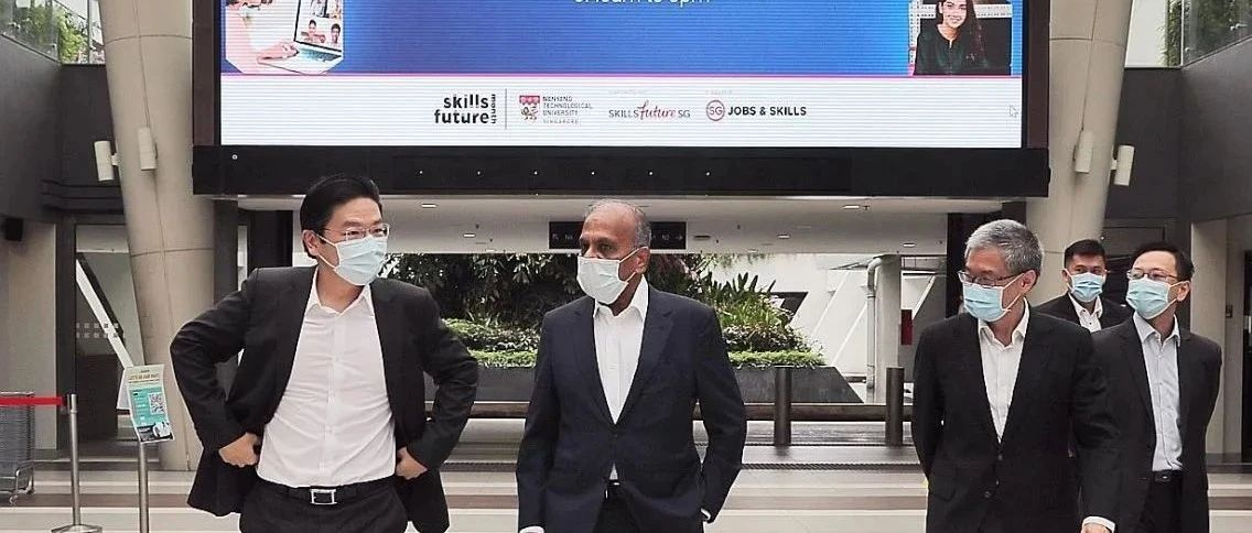 新加坡教育部长黄循财就职后首次公开致辞:新冠疫情之下终身学习愈显必要!