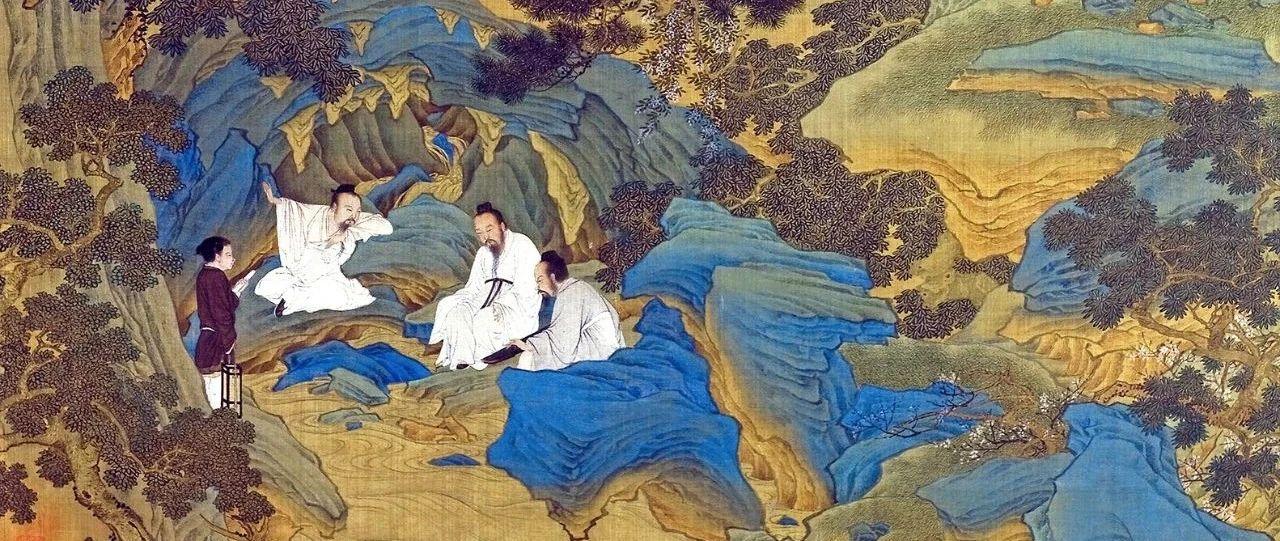 中国传统人生哲学的精华