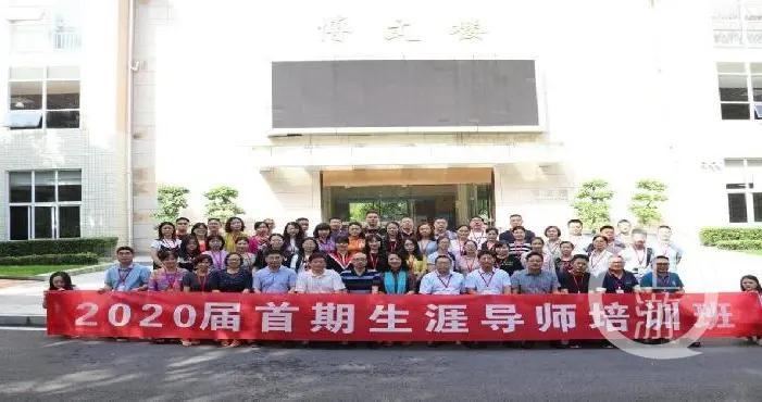 创新合作模式,重庆校企探索职业生涯教育新路径