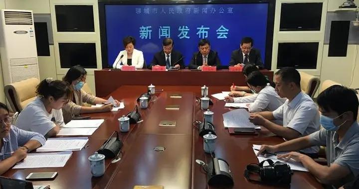 截止6月末,聊城市管企业资产总额1141.2亿元 上交税费8.1亿