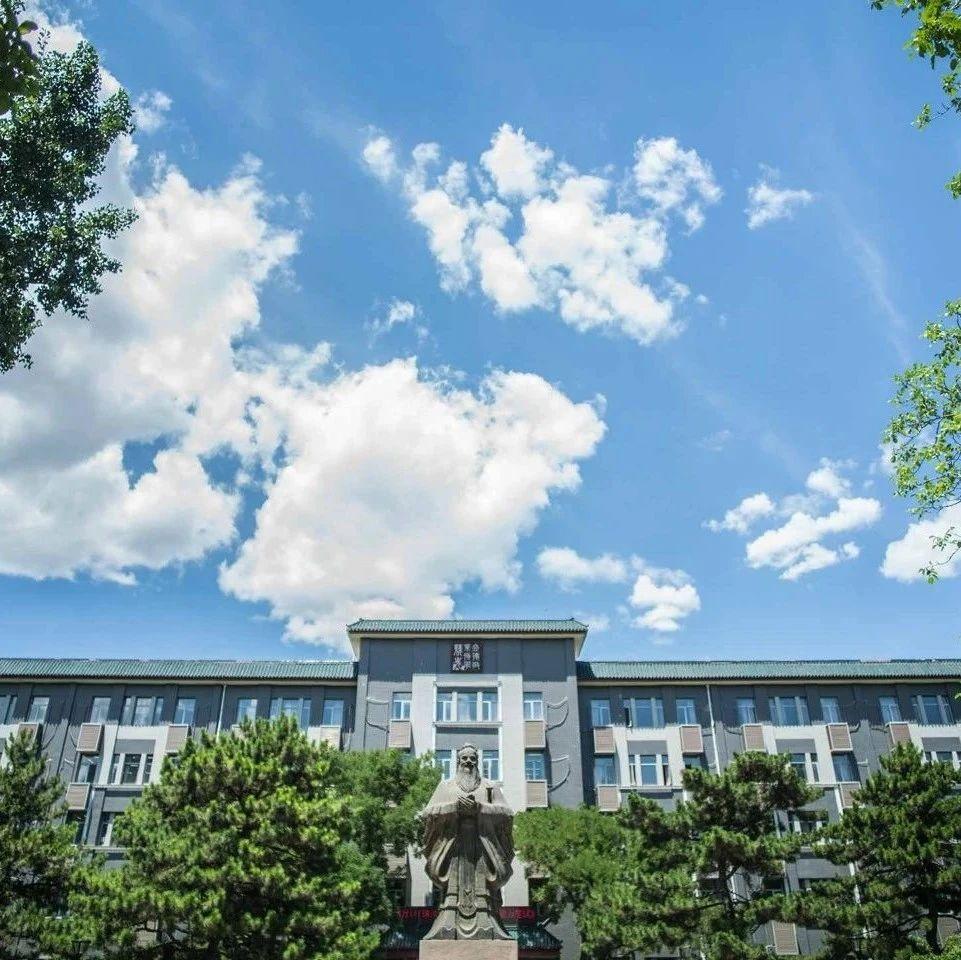 中传新闻学辅修/双学位2020年暑期班面向校内外招生