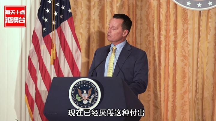 """""""美国厌倦保护其他国家""""!与韩进行商谈,多给军费不然撤军!"""