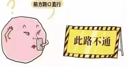 输卵管堵塞也分等级,难怀孕属于哪一级别?