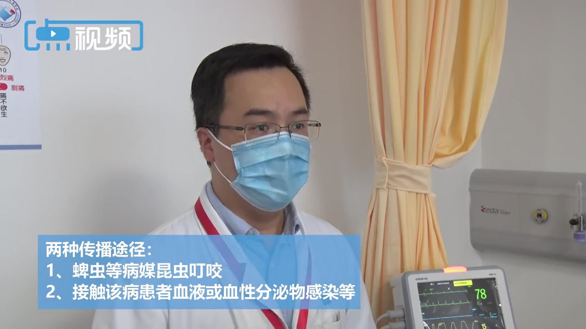 高热、咳嗽乏力、血小板减少……你需要了解这种新型病毒!