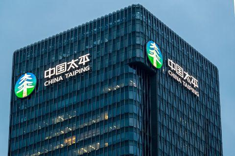 """太平财险成为中国""""一带一路""""再保险共同体首批成员"""