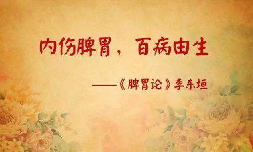 济南小儿推拿李波:中医育儿智慧,补脾阳,孩子能吃点什么呢?