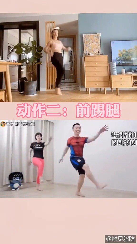 韩国魔性减肥操《瘦全身》完整版……