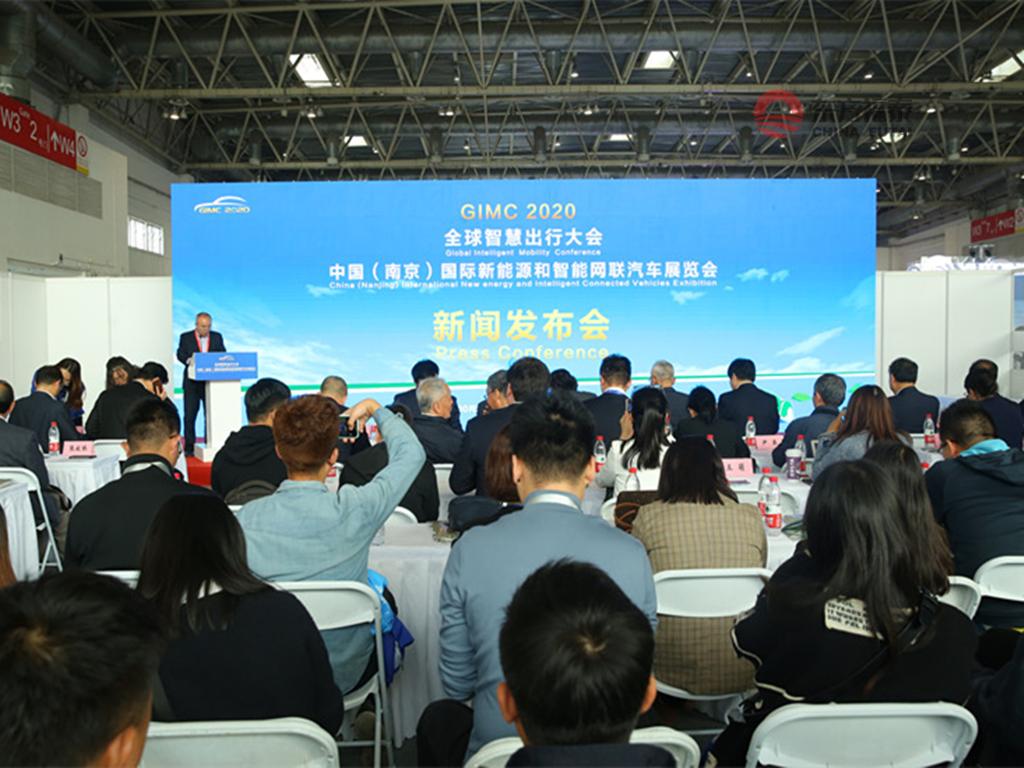 展位费全免!2020年南京国际新能源和智能网联汽车展9月举行