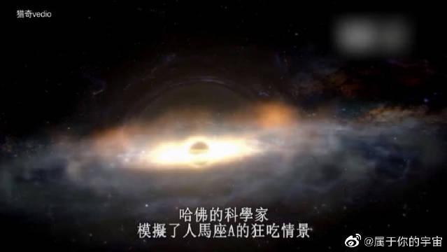 黑洞辐射喷流击中太阳系的场景!它形成了一个超级地球!