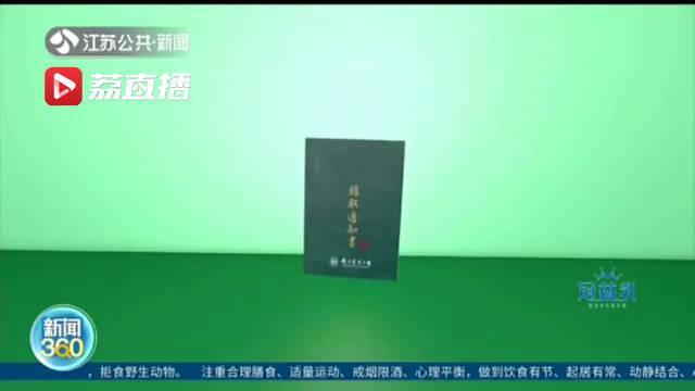 南京南京农业大学录取通知书是颗星:有梦的你一定会灿若星辰