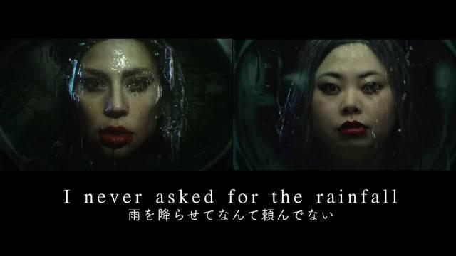 神还原,渡边直美翻拍Gaga和A妹合作的《Rain On Me》MV
