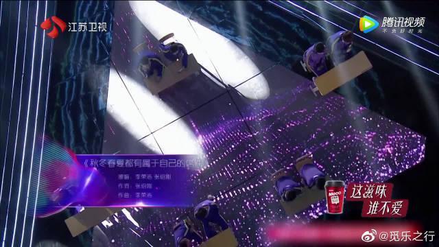 飙泪!全体唱作人研修生齐唱《毕业歌》,太多的回忆!