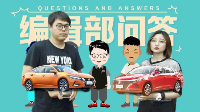 视频:轩逸和福克斯怎么选? 冠道、URV谁好? 10万落地买什么车好?