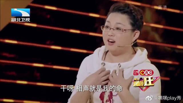 八零后女孩刘译阳爱相声爱到疯狂……