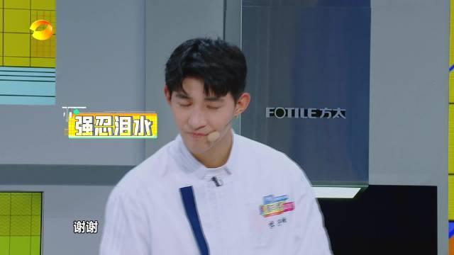 李子峰被淘汰真的好可惜啊,赵胤胤说他是个热爱美食的人……