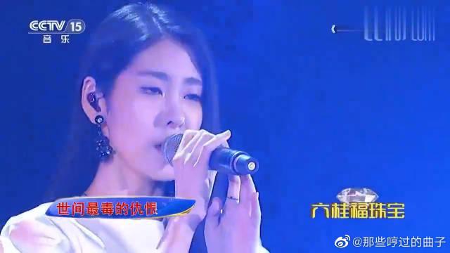 《花千骨》主题曲《年轮说》,张碧晨开口秒杀所有翻唱……