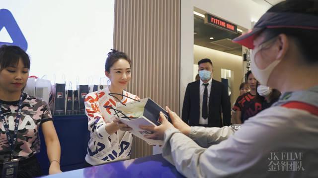 金锋团队 ✖️ 王丽坤 ✖️ FILA 王丽坤化身FILA一日店长空降南