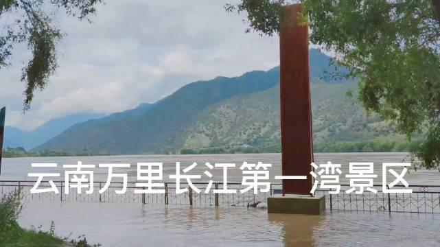 """万里长江从""""世界屋脊""""——青藏高原奔腾而下……"""