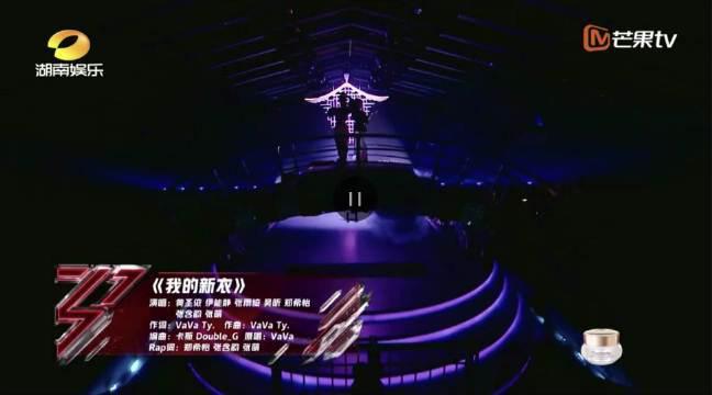 我的新衣舞台 张雨绮、伊能靜、张萌、郑希怡、吴昕、黄圣依、张