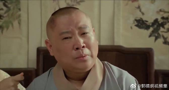 才子佳人:郭德纲装可怜,抱了这个抱那个,真是狡猾